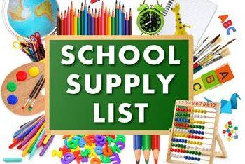 School Supply Banner